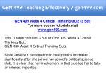 gen 499 teaching effectively gen499 com 11