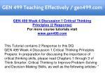 gen 499 teaching effectively gen499 com 12