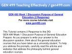 gen 499 teaching effectively gen499 com 3