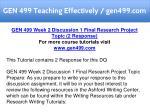 gen 499 teaching effectively gen499 com 5