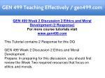 gen 499 teaching effectively gen499 com 7