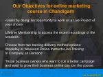 our objectives for online marketing course