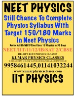 neet physics still chance to complete physics
