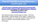 hcs 457 master teaching effectively hcs457master 14