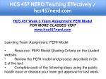 hcs 457 nerd teaching effectively hcs457nerd com 11