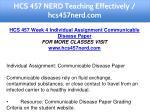hcs 457 nerd teaching effectively hcs457nerd com 14