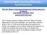 hcs 457 nerd teaching effectively hcs457nerd com 17