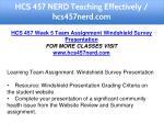 hcs 457 nerd teaching effectively hcs457nerd com 19
