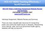 hcs 457 nerd teaching effectively hcs457nerd com 8