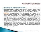 maniks desuperheater 5