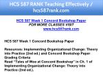 hcs 587 rank teaching effectively hcs587rank com 2