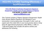 hcs 490 tutors teaching effectively hcs490tutors 15