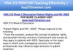 hsa 515 mentor teaching effectively hsa515mentor 17