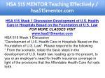 hsa 515 mentor teaching effectively hsa515mentor 7