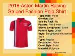 2018 aston martin racing striped fashion polo shirt