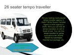 26 seater tempo traveller