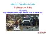 medical guideline in india 2