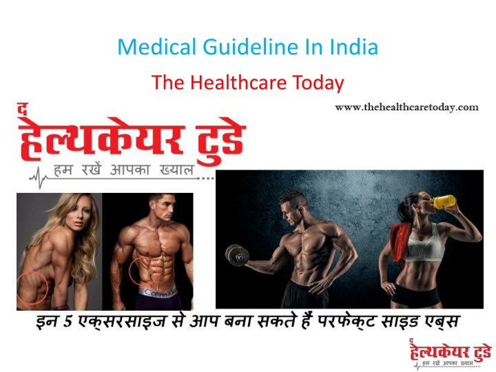 medical guideline in india n.