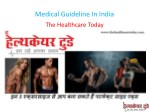 medical guideline in india