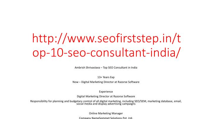 http www seofirststep in top 10 seo consultant india n.