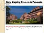 new ongoing projects in punawale