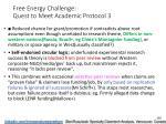 free energy challenge quest to meet academic protocol 3