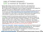 laws of thermo dynamics lotd vs inventors dissident scientists
