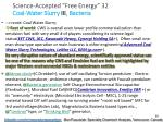 science accepted free energy 32 coal water slurry iii bacteria
