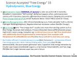 science accepted free energy 33 hydrodynamic blue energy