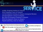 website designing training in gurgaon 1