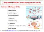 computer frontline consultancy service cfcs 2
