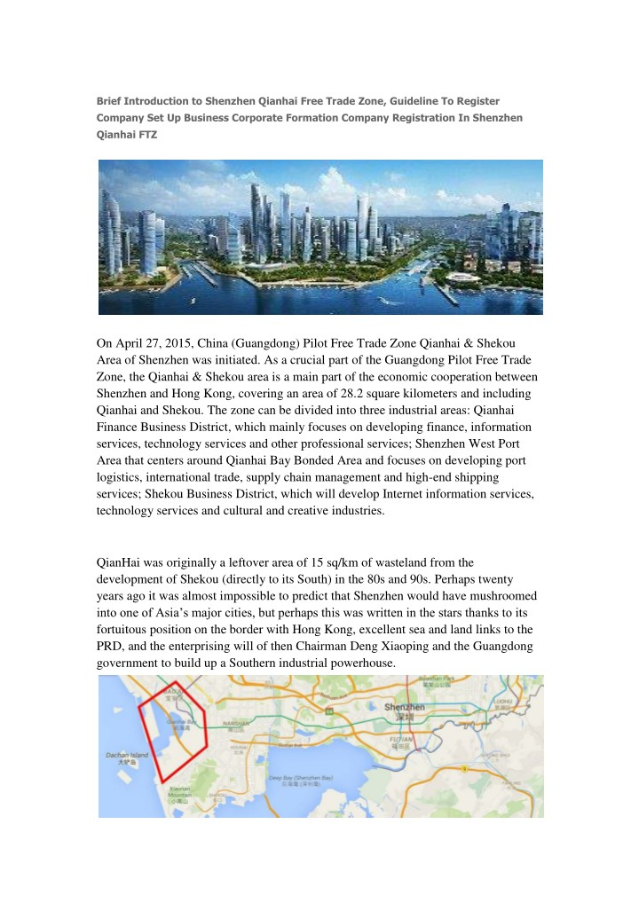 brief introduction to shenzhen qianhai free trade n.
