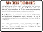 why order food online