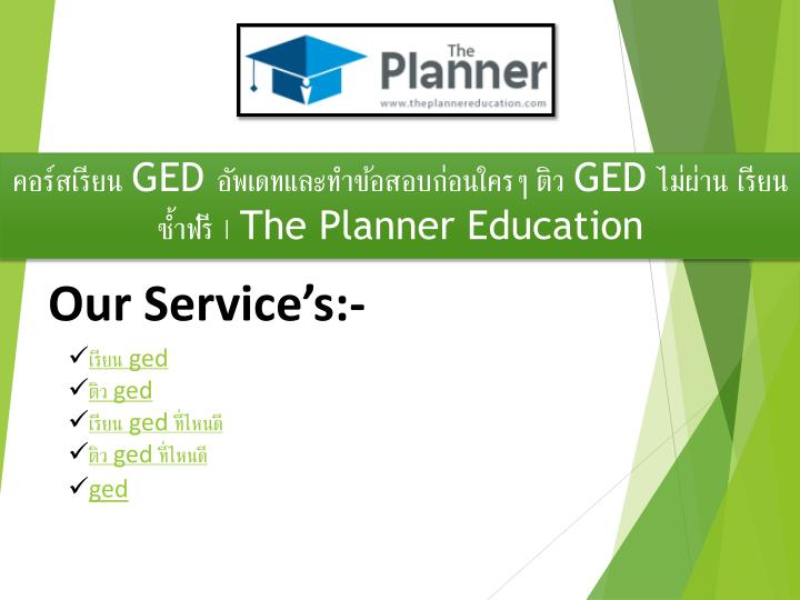 ged ged the planner education n.