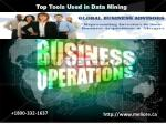 top tools used in data mining