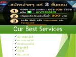 our best services