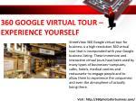 360 google virtual tour experience yourself