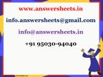 www answersheets in info answersheets@gmail