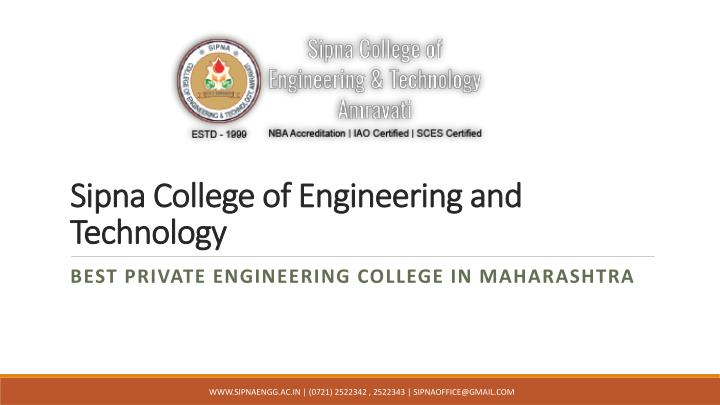 sipna college of engineering and technology n.