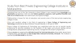 study from best private engineering college