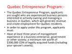 quebec entrepreneur program