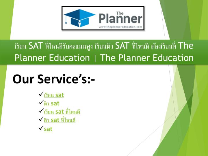 sat sat the planner education the planner n.