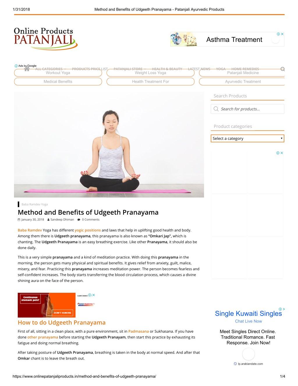 PPT - Method and benefits of udgeeth pranayama patanjali ayurvedic