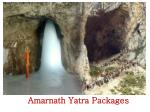 amarnath yatra p ackages