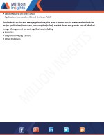 vendor neutral archives vna application