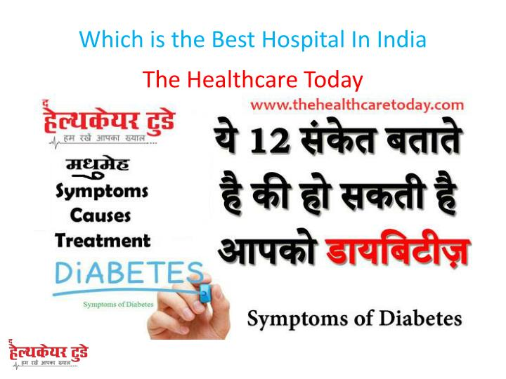 which is the best hospital in india n.