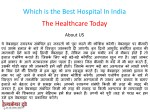 which is the best hospital in india 1