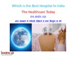which is the best hospital in india 2