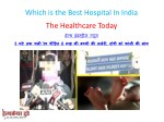 which is the best hospital in india 3