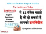 which is the best hospital in india